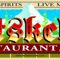 Ratskeller Restaurant and Pub